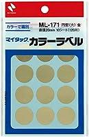 ニチバン マイタック カラーラベル 20mm ML-1719 金 【× 4 パック 】