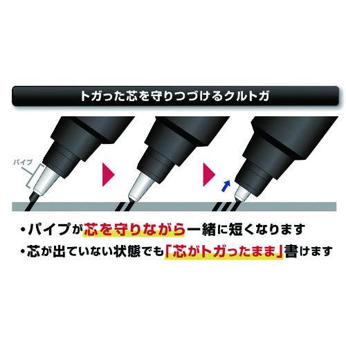 三菱鉛筆『クルトガハイグレードモデル0.3mm(M310121)』