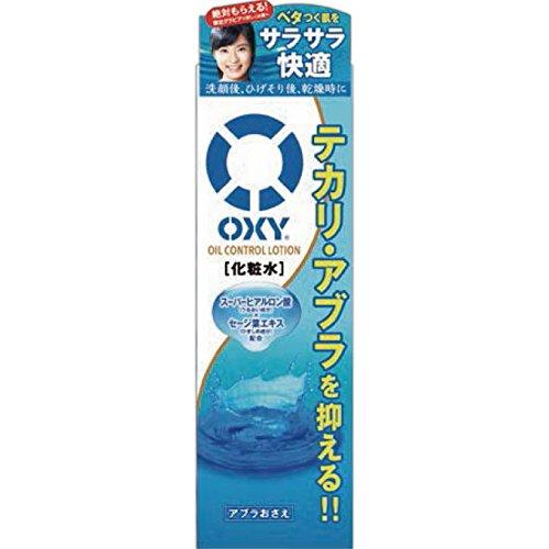 ロート製薬『Oxy(オキシー )オイルコントロールローション』