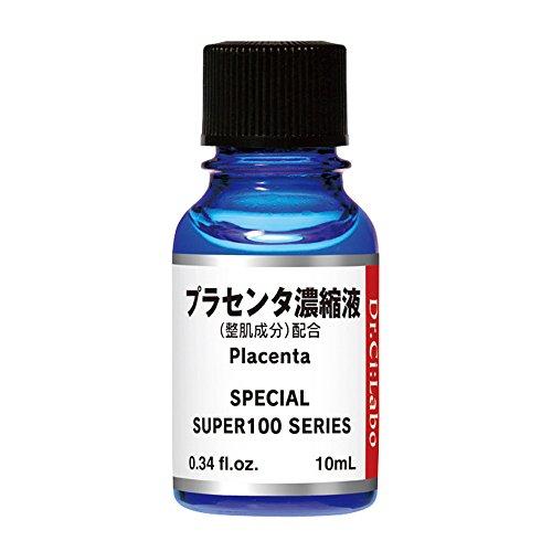 ドクターシーラボ『スーパー100シリーズ プラセンタ濃縮液』