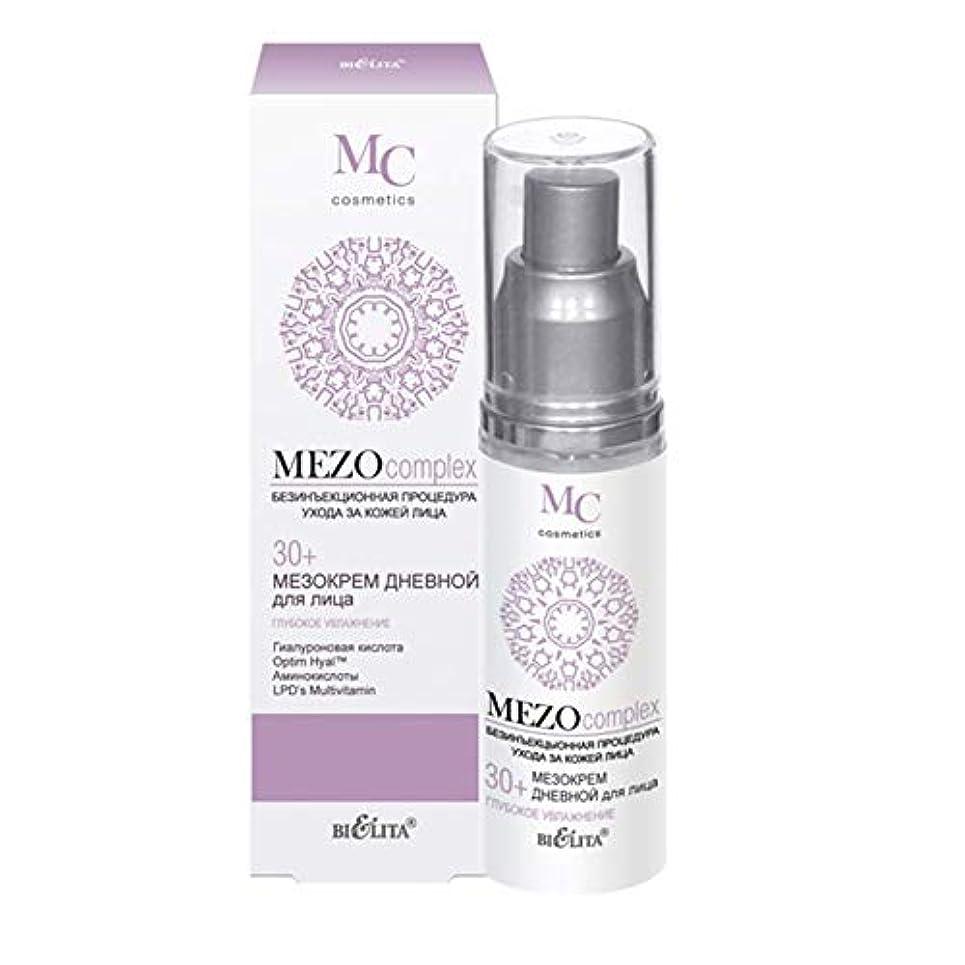 守銭奴トリッキーなぜMezo complex | Non-injection facial skin care procedure | Mezo CREAM daytime for face | Deep moistening 30+ | Optim Hyal | Hyaluronic acid | Amino acids | LPD's Multivitamin | Polylift | Active formula | 50 ml