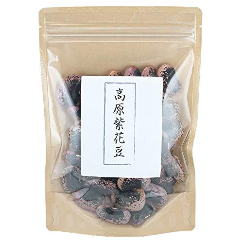 紫花豆特大(お試し200g) 国産 高原花豆 大粒 はなまめ 乾物豆類 おせち料理などの煮豆 甘煮 甘納豆などお正月お豆に