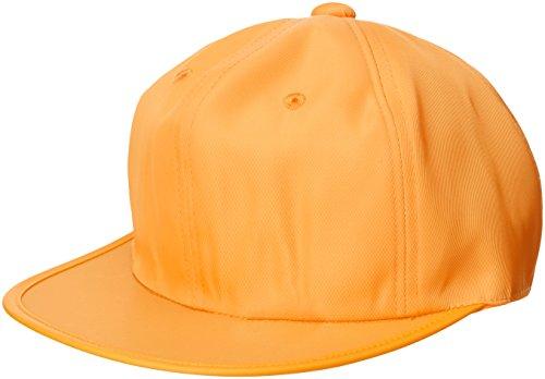 (キャッチ)Catch 男子 通学帽子 黄色 制服 908332 イエロー 56