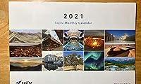 双日 2021年 壁掛けカレンダー