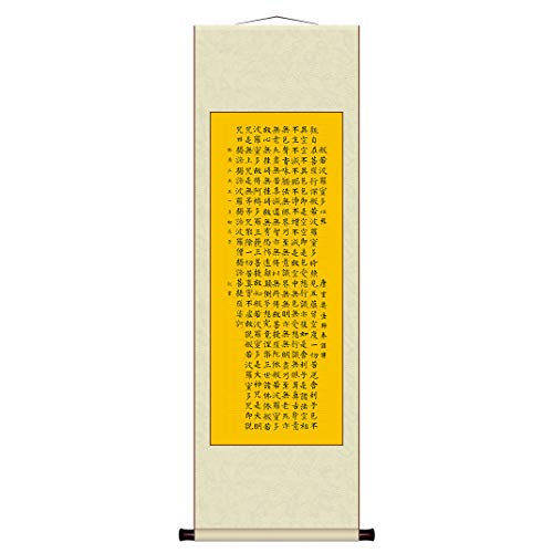 Chinese Painting Scroll by Wall Decoration Art Calligraphy Buddhist Heart Sutra C-A001-013