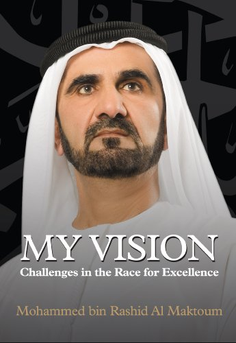 My Vision: Challenges in the Race for Excellence (English Edition)