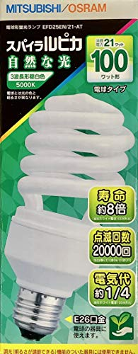 三菱 電球形蛍光ランプ 《スパイラルピカ》 100W形グローブレスタイプ(D形) 3波長形昼白色 口金E26 EFD25EN...