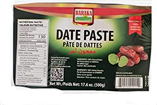 100% whole natural date paste - Vegan, Paleo, Gluten-free - 17.6 Oz - Baraka
