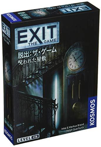 グループSNE EXIT 脱出: ザ・ゲーム 呪われた屋敷 (1-4人用 60-120分 10才以上向け) ボードゲーム