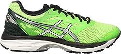 ASICS férfiak gél-kumulusz 18 futócipő, zöld (zöld gecko / ezüst / biztonsági sárga), 45 EU