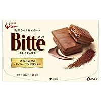 グリコ ビッテ ミルクショコラ 6枚×7箱入×(2ケース)