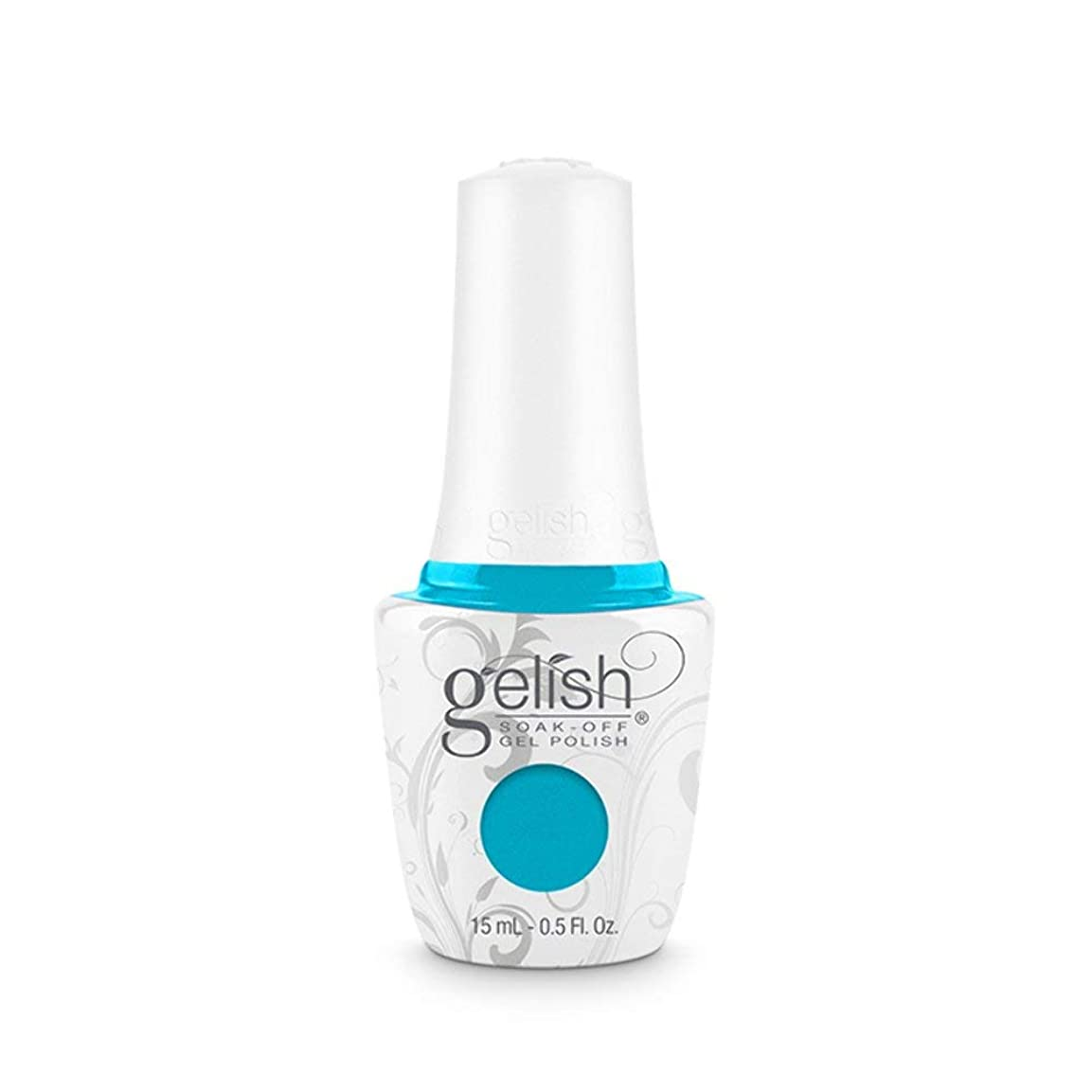 育成良心的グラフHarmony Gelish - Summer 2017 Selfie Collection - No Filter Needed - 0.5oz / 15ml