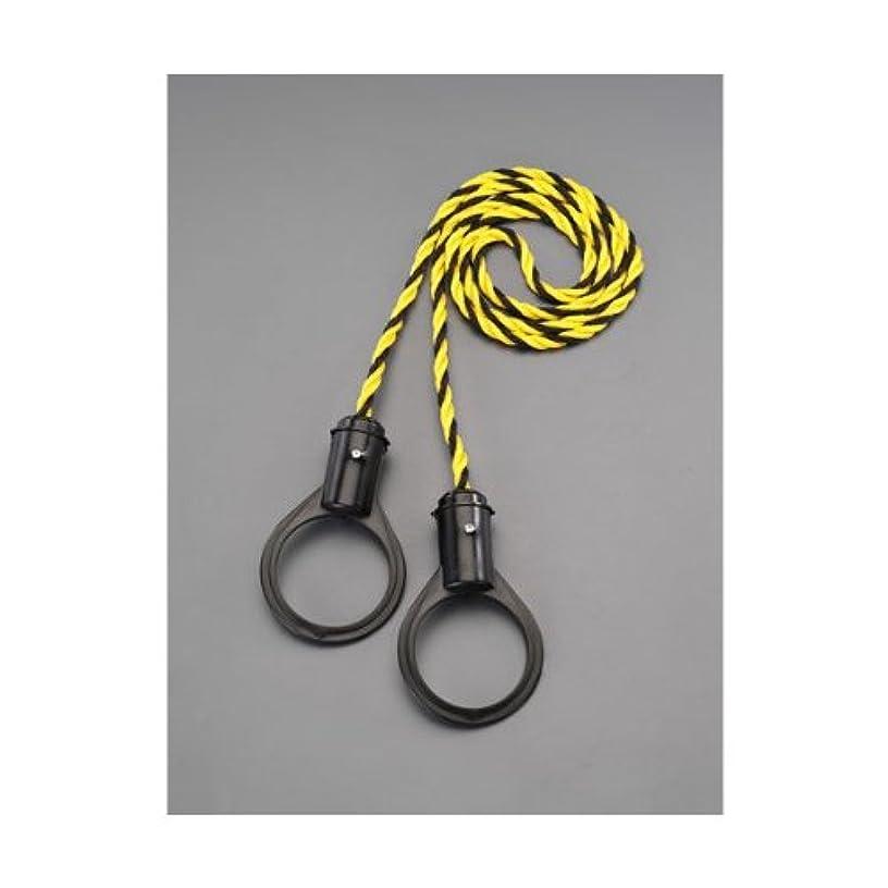 エスコ 標識ロープ?コーン用 黒 黄 2.0m EA983DT-2
