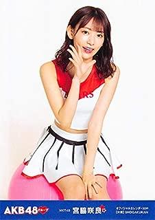 【宮脇咲良】 公式生写真 AKB48グループ オフィシャルカレンダー2019 封入特典 (カレンダーは付属しません)