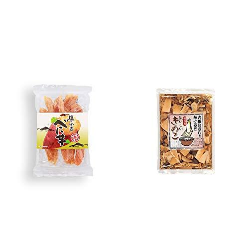 [2点セット] 塩ふき べに芋(250g)・大根おろしをかけると おいしいきのこ(180g)