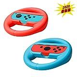 RYUSAN マリオカート Nintendo Switch Joy-Conハンドル ニンテンドースイッチ レースゲーム コントローラー スイッチ ジョイコンハンドル 専用 2個 セット