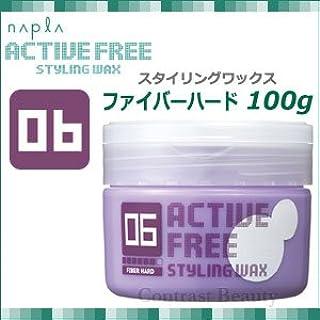 【X3個セット】 ナプラ アクティブフリー スタイリングワックス06 ファイバーハード 100g