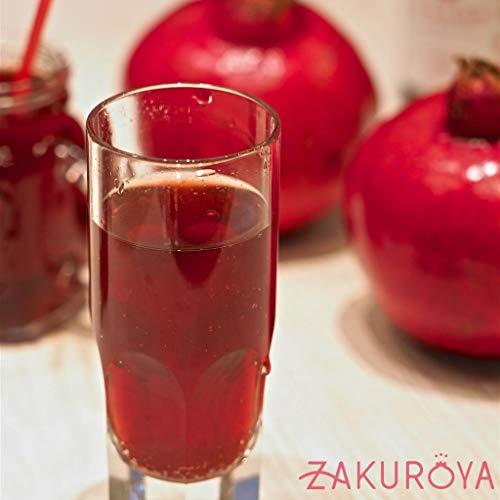ザクロ屋石榴の滴(ザクロのしずく)無添加/農薬不使用ザクロエキス(濃縮ザクロジュース)500ml