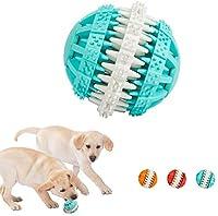 デンタルケア機能付きドッグボールピンプル天然ゴム製の犬用おもちゃ、丈夫な犬用ボール、大型犬用と小型犬用の犬用プレイボール、おやつ用の天然ゴム製の噛むおもちゃ