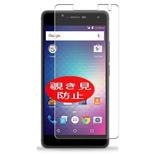 VacFun Anti Espia Protector de Pantalla, compatible con Blu R1 HD, Screen Protector Filtro de Privacidad Protectora(Not Cristal Templado) NEW Version