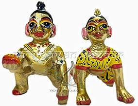 VRINDAVANBAZAAR.COM Hand Painted Yellow Baby Radha Rani with Laddu Gopal; Size 1 (Height 1.5 inch)