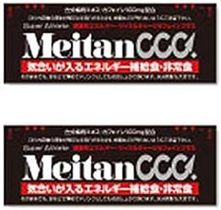 [梅丹本舗] メイタン サイクルチャージカフェインプラス 黒 40g×30本