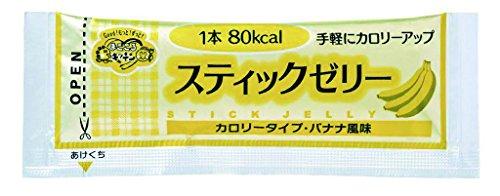 スティックゼリー カロリータイプ バナナ風味 14.5g×20本