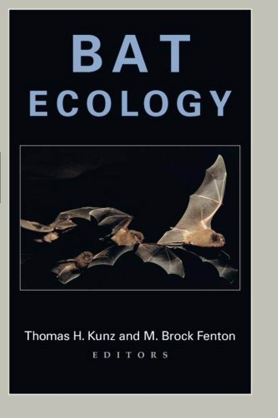 アジア驚走るBat Ecology