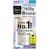 Ban(バン) 【医薬部外品】汗ブロック プラチナロールオン せっけんの香り 40ml