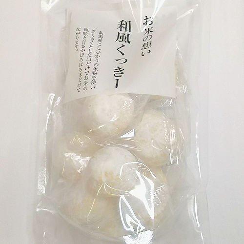 和風くっきー(12個入)