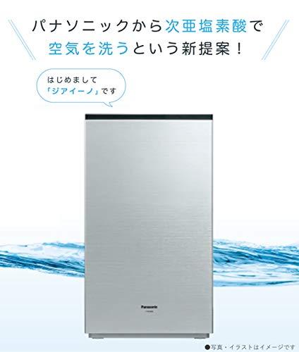 Panasonic(パナソニック)『ジアイーノ(F-MV3000)』