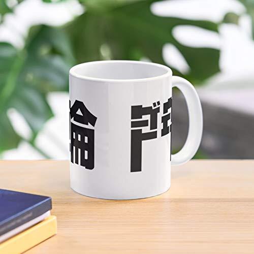 Vaporwave Nippon Genesis Text Bullshit Minimal Palewave Font Meistverkaufte Standardkaffee 11 Unzen Geschenk Tassen für alle