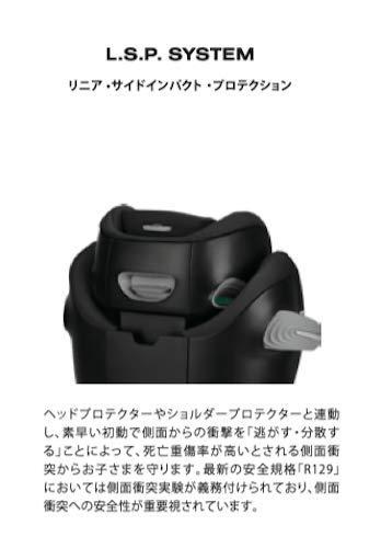 cybexISOFIX・シートベルト固定両対応ソリューションSi-フィックスソーホーグレイ3歳~(3年保証)