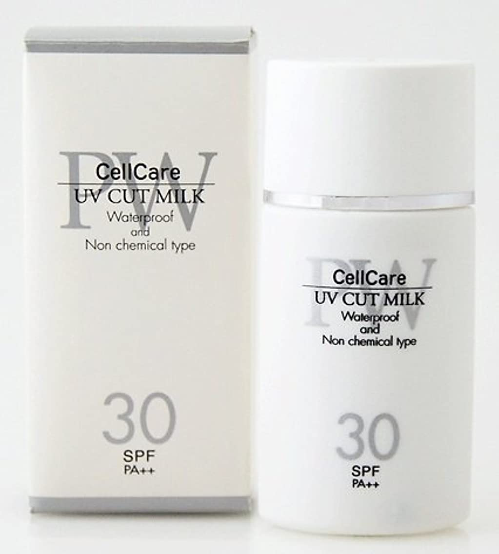 メンダシティかろうじて控えるセルケア ピュアホワイト UVカットミルク 30g(日焼け止め乳液) SPF30 PA++ 保湿