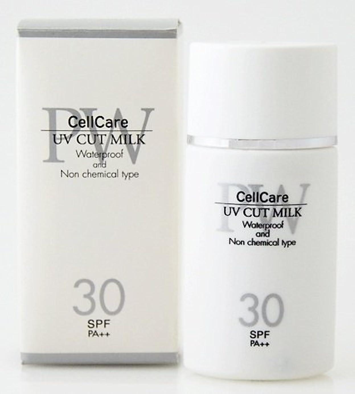 冷凍庫吐く有益セルケア ピュアホワイト UVカットミルク 30g(日焼け止め乳液) SPF30 PA++ 保湿