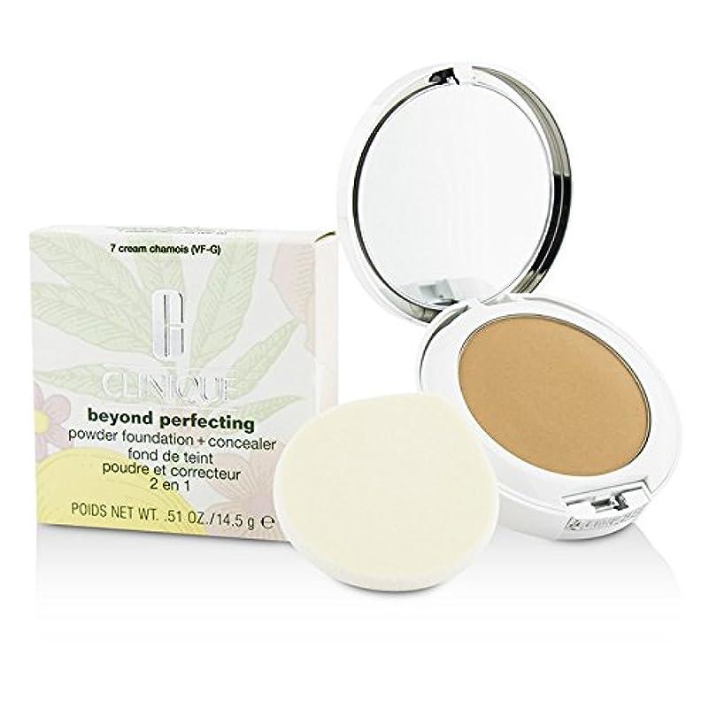 執着フォーム動クリニーク Beyond Perfecting Powder Foundation + Corrector - # 07 Cream Chamois (VF-G) 14.5g/0.51oz並行輸入品
