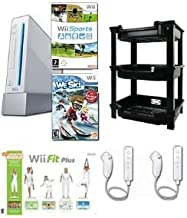 Nintendo Wii Video Game System 2 Player Wii Fit Plus Game Caddy Bundle
