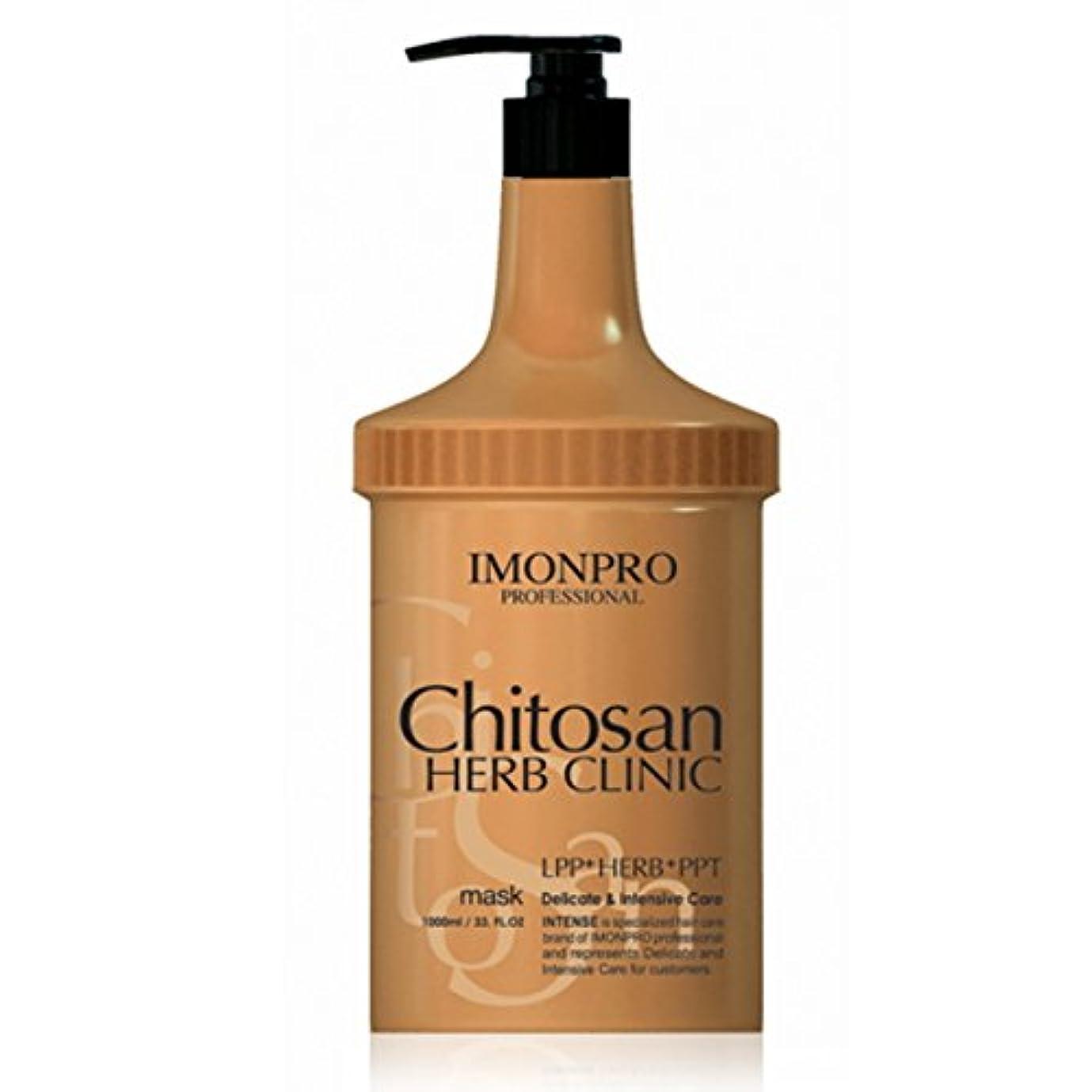 順番七時半クマノミ[IMON/アイモン] Imon Chitosan Herb Clinic Mask 1000g/アイモンキトサンハブクリニックマスク(海外直送品)