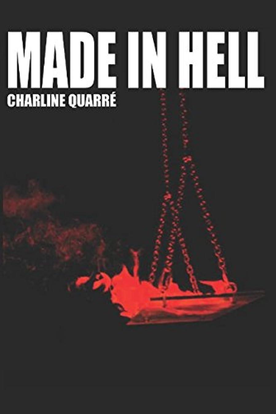 同級生六月儀式Made In Hell: et autres histoires d'horreur