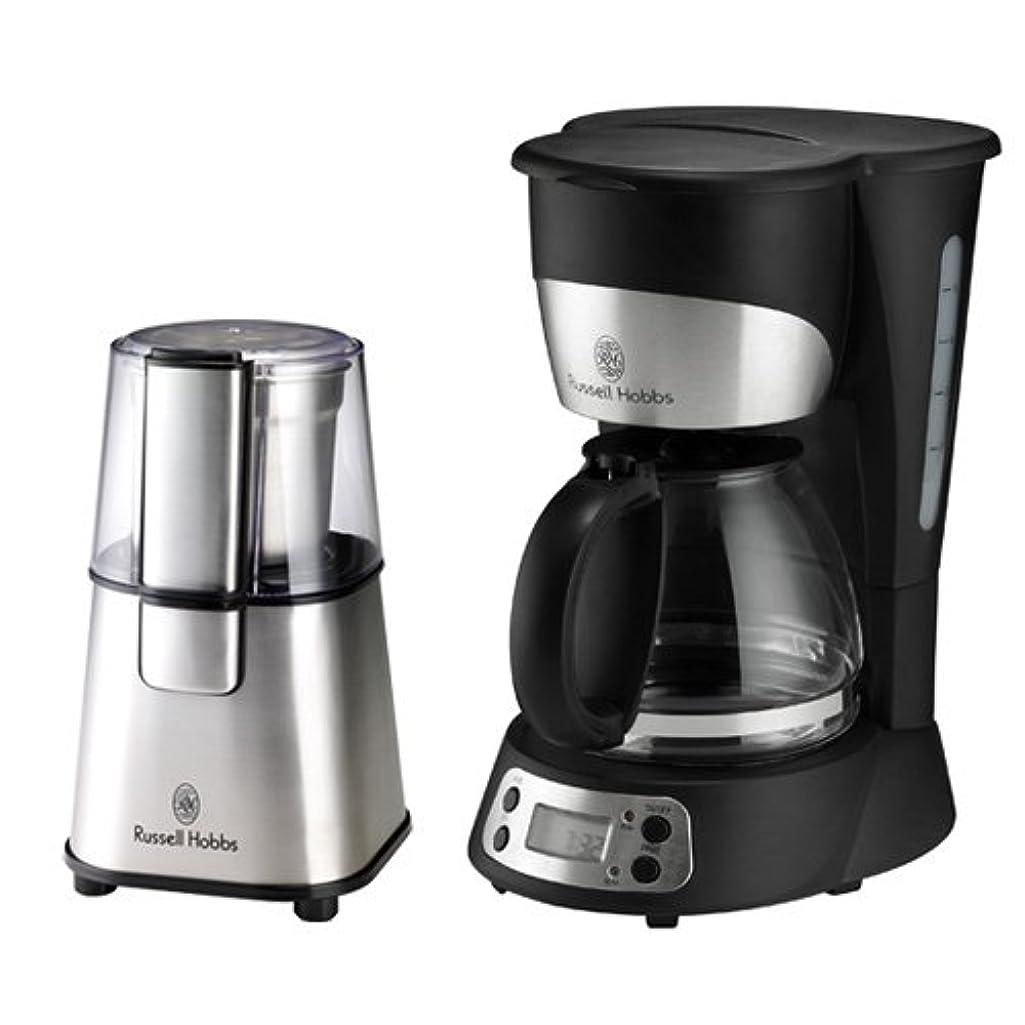 ページ道路比較ラッセルホブス 5カップコーヒーメーカー&コーヒーグラインダー 7661JP 0