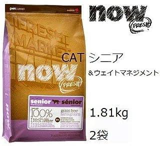 ナウ フレッシュ Grain Free シニアキャット&ウェイトマネジメント 1.81kgx2袋
