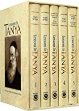 Lessons in Tanya (5 vols) (English and Yiddish Edition)