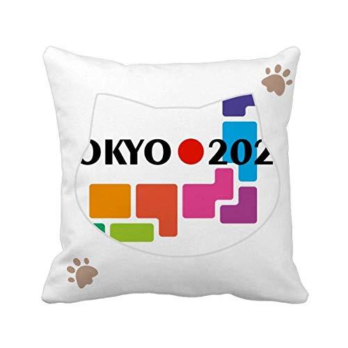 OFFbb-USA Japan Flagge Sonne Tokio Spiele Katze Wurfkissen, quadratischer Bezug