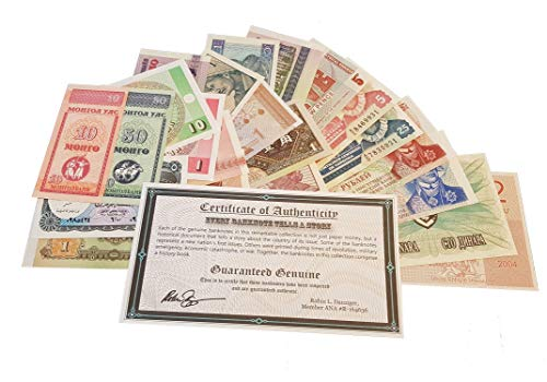 World Banknotes - 25 Banknotes Different Foreign, Currency, Uncirculated, History Rare