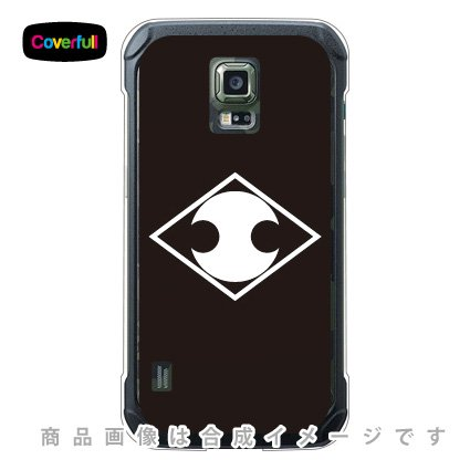 Coverfull 家紋シリーズ 菱に分銅 (ひしにふんどう) (クリア) / for GALAXY S5 ACTIVE SC-02G/docomo DSC02G-PCCL-203-ACF7