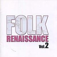 フォーク・ルネッサンス Vol.II