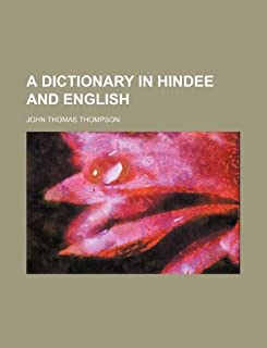 A Dictionary in Hindee and English