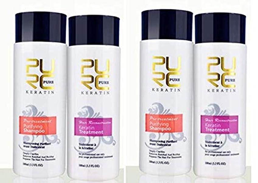 ボトルキャロライン着飾る(Best quality & price) 4本セット - 2本セットヘアストレートニング傷んだ髪の製品を修復します。 (SET of 4-2pcs Straightening hair Repair and straighten damaged hair products Brazilian keratin treatment + 2pcs purifying shampoo)