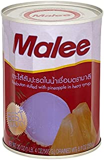Malee Rambutan Stuff with Pineapple in Heavy Syrup 565 g. (4 Pack)
