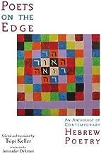 modern israeli poetry
